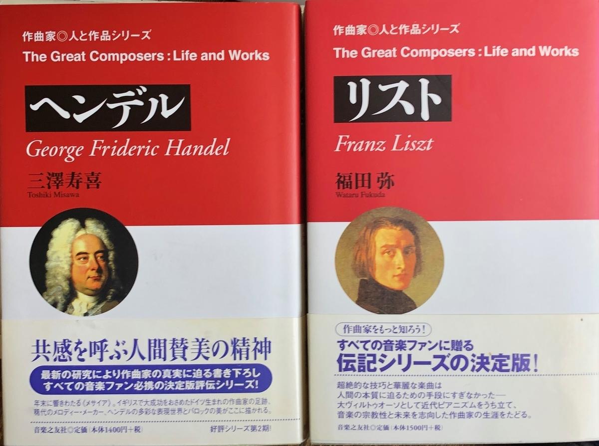 f:id:hideki-sansho:20200605105456j:plain