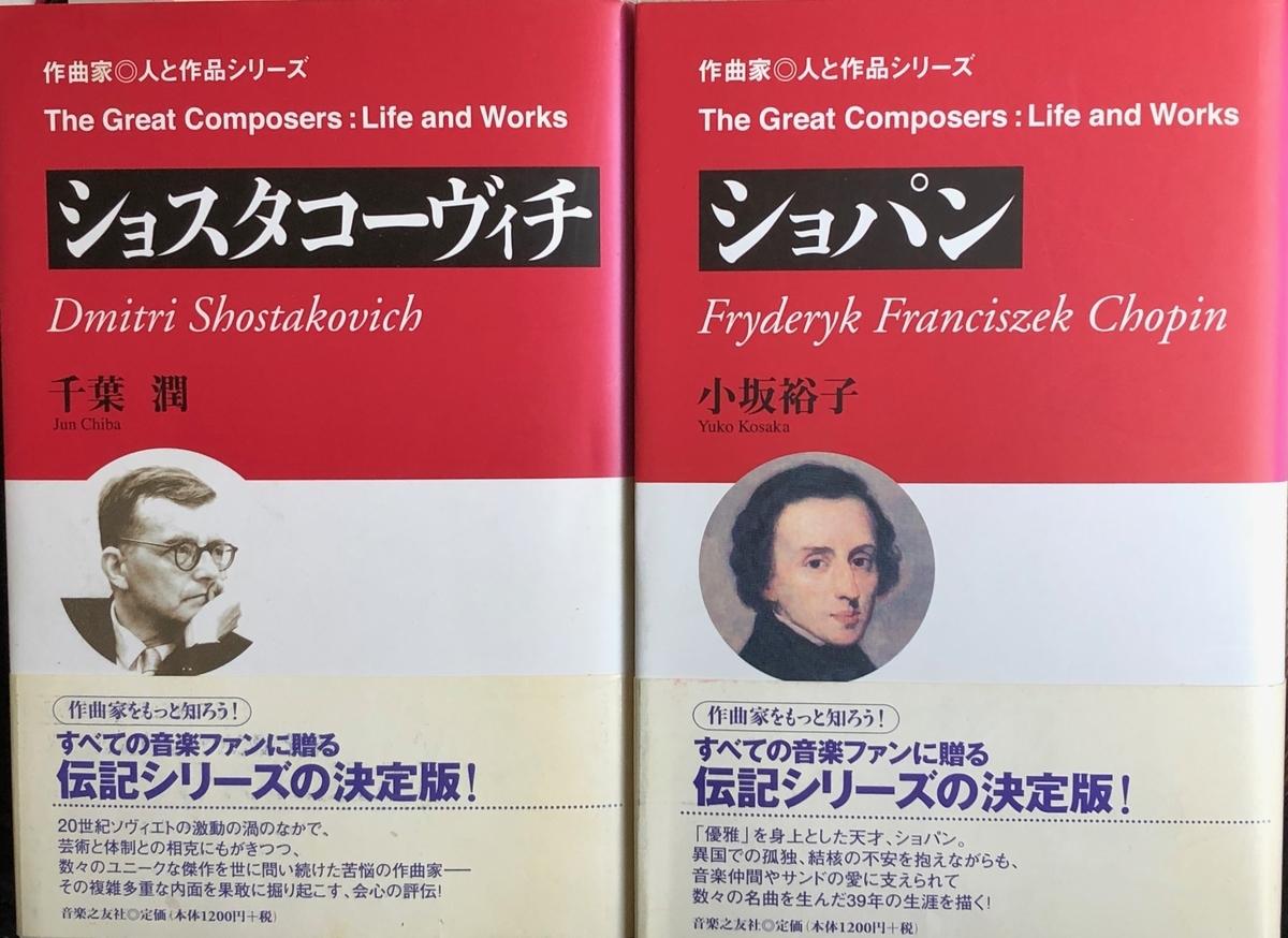 f:id:hideki-sansho:20200605105746j:plain