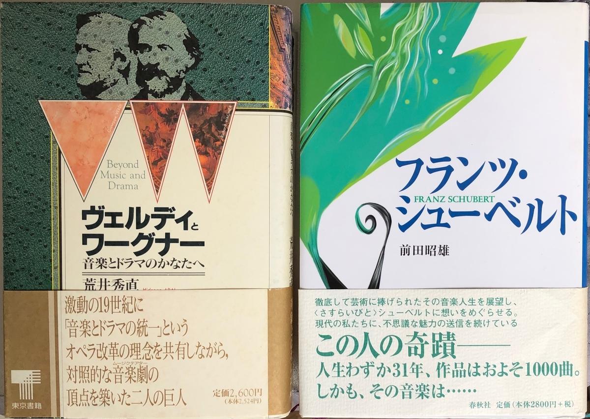 f:id:hideki-sansho:20200605110619j:plain
