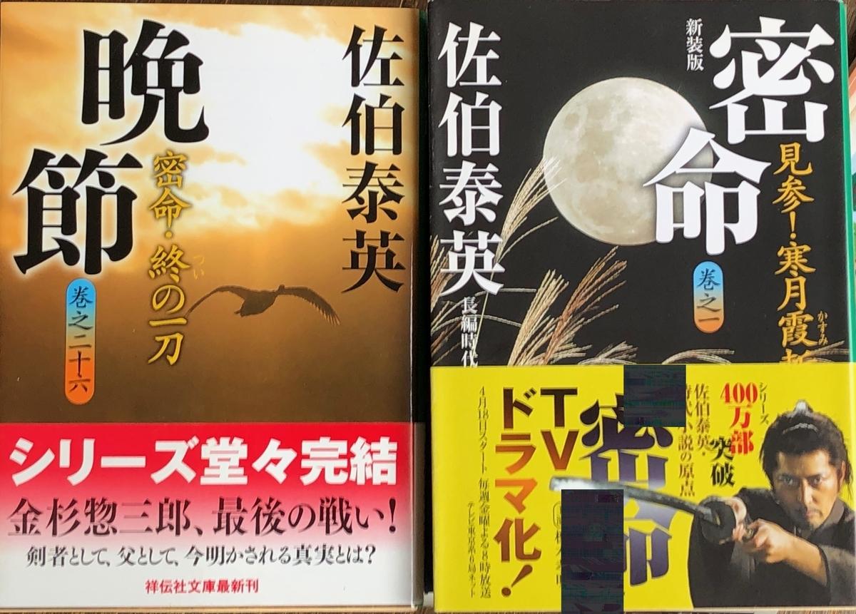f:id:hideki-sansho:20200606083511j:plain