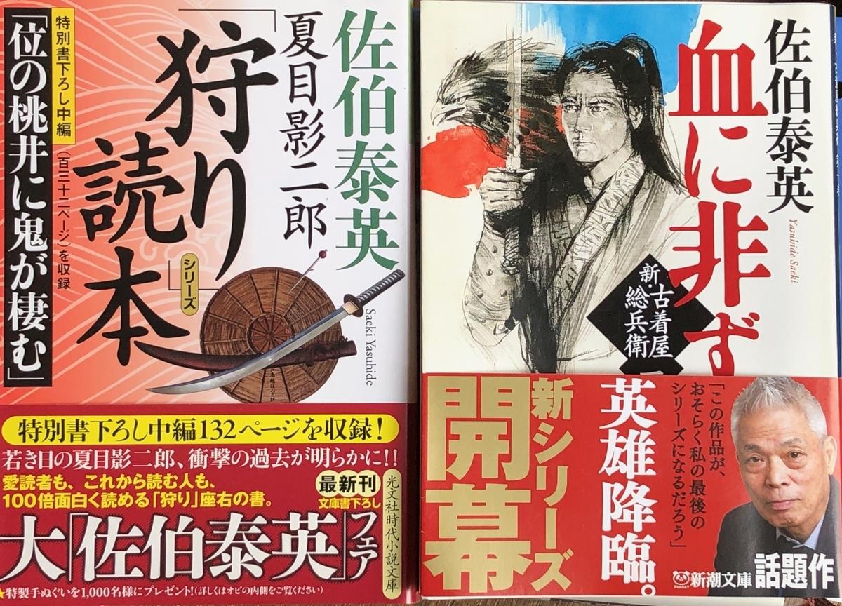 f:id:hideki-sansho:20200606083554j:plain