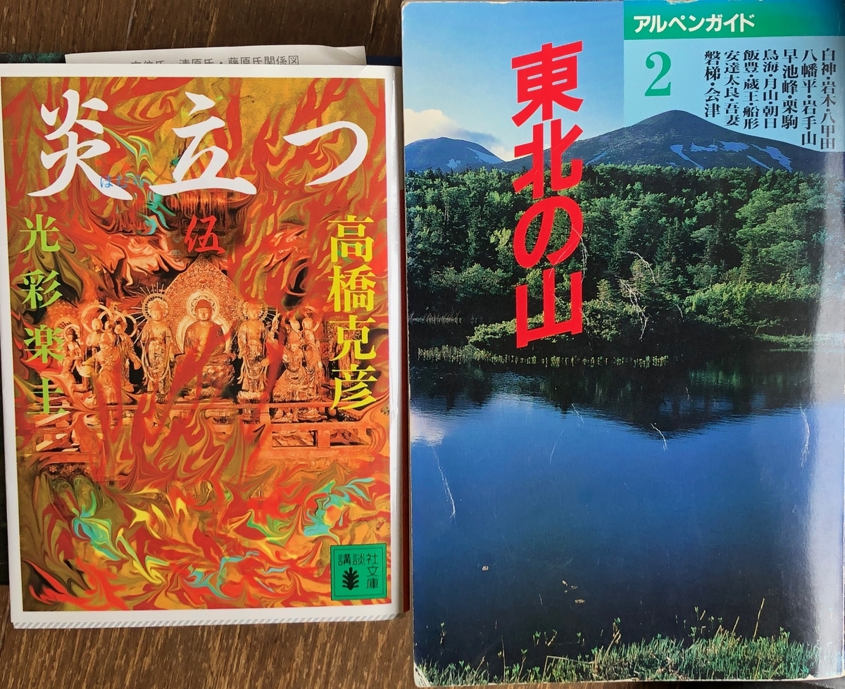 f:id:hideki-sansho:20200606083859j:plain
