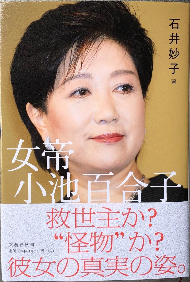 f:id:hideki-sansho:20200606084225j:plain