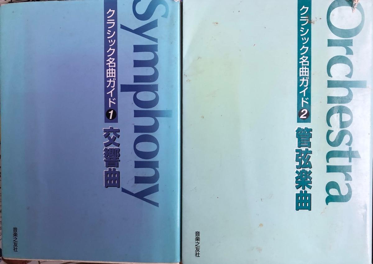 f:id:hideki-sansho:20200609201519j:plain