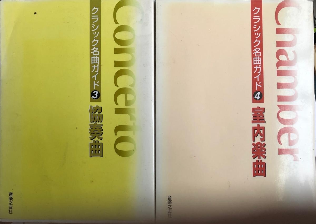 f:id:hideki-sansho:20200609201605j:plain