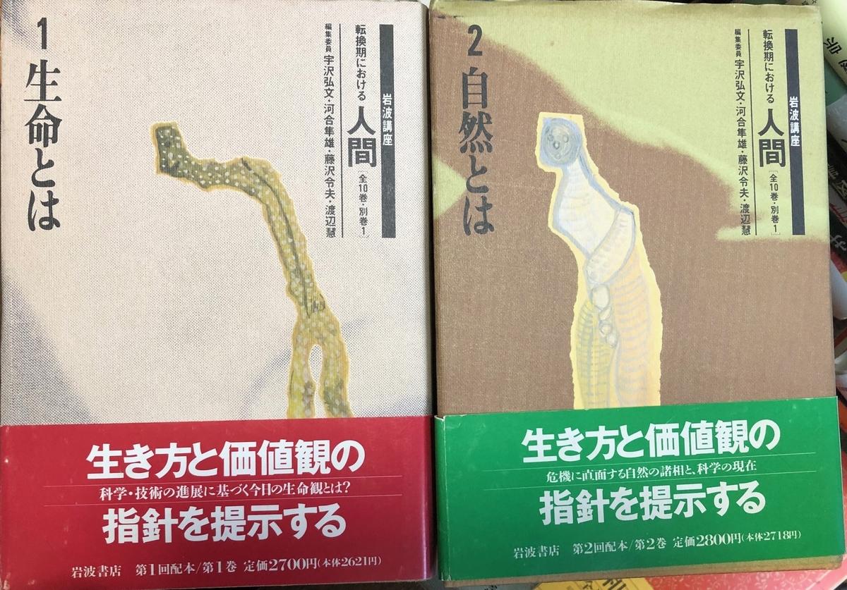 f:id:hideki-sansho:20200609201842j:plain