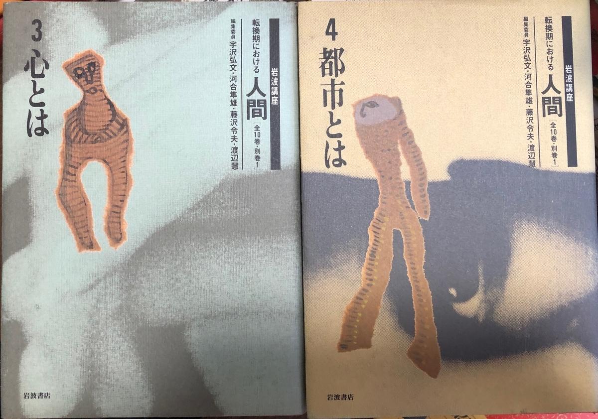 f:id:hideki-sansho:20200609201920j:plain