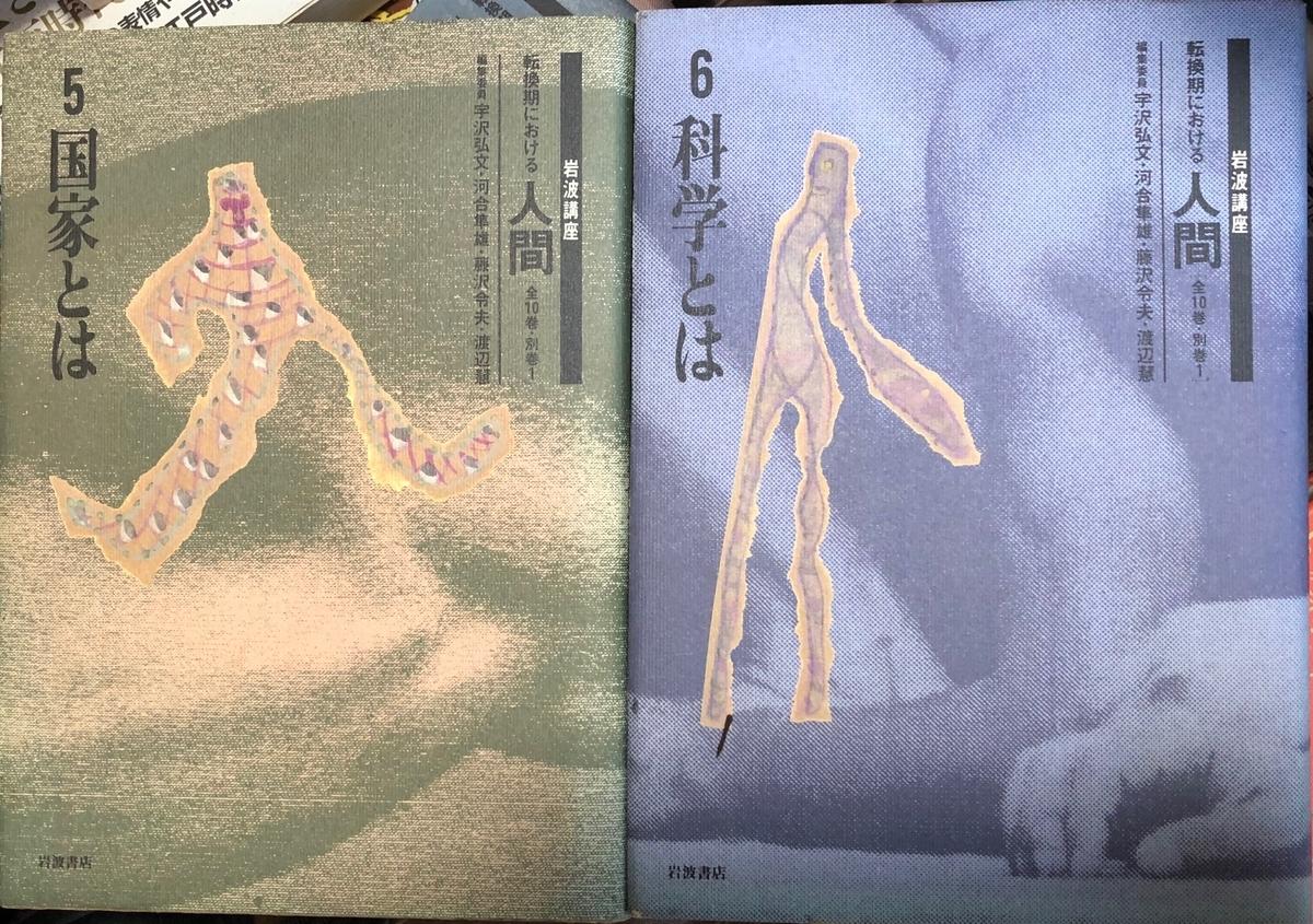 f:id:hideki-sansho:20200609212316j:plain