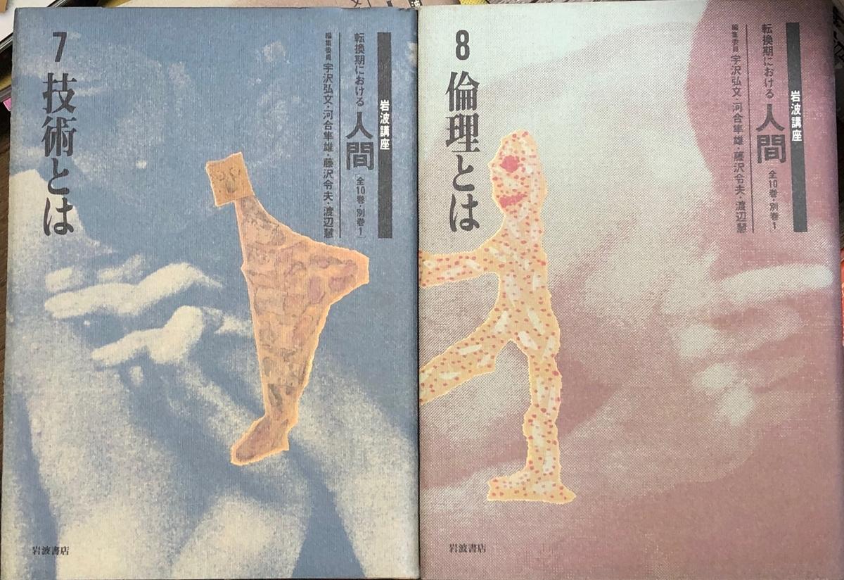 f:id:hideki-sansho:20200609212401j:plain