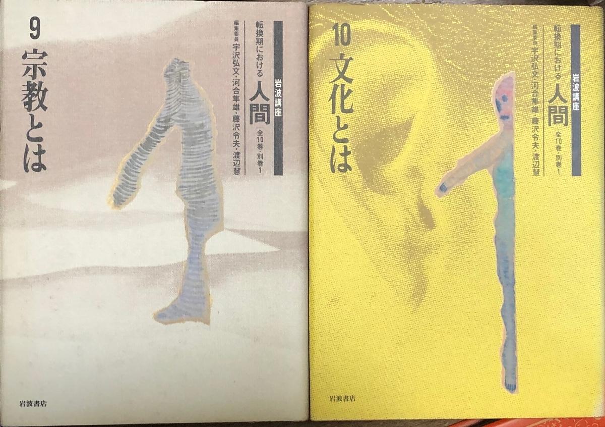 f:id:hideki-sansho:20200609212445j:plain
