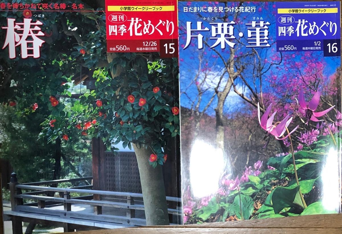 f:id:hideki-sansho:20200609213653j:plain