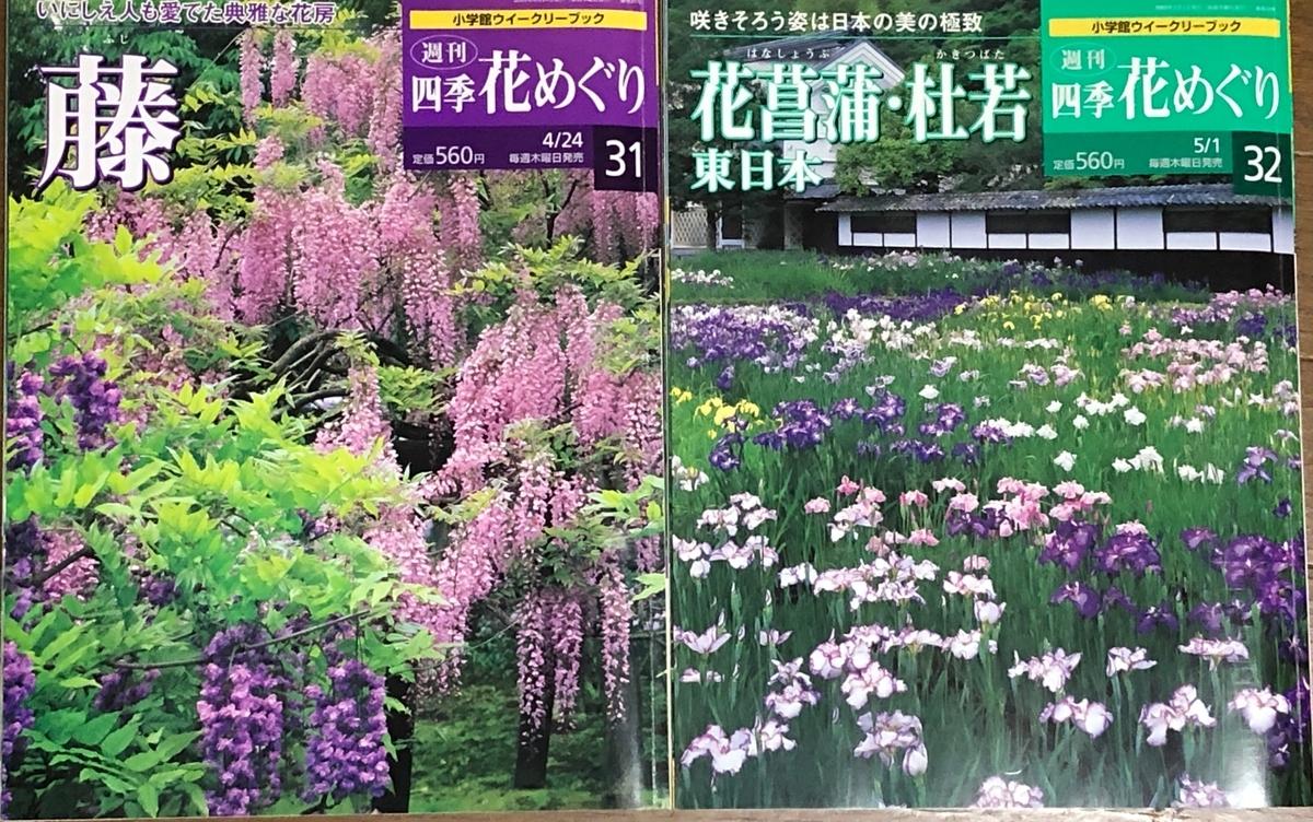 f:id:hideki-sansho:20200609214431j:plain