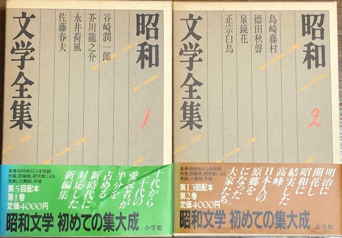 f:id:hideki-sansho:20200610112349j:plain