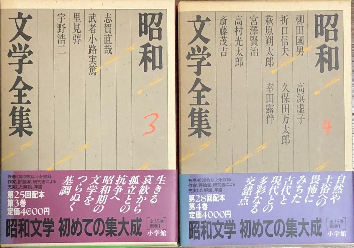f:id:hideki-sansho:20200610112443j:plain