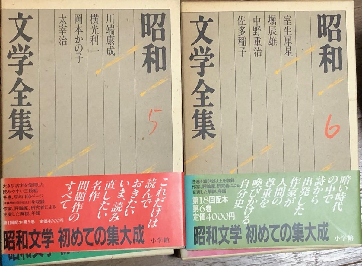 f:id:hideki-sansho:20200610112543j:plain
