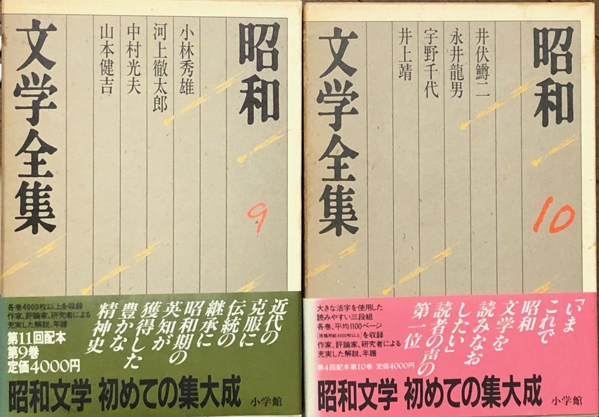 f:id:hideki-sansho:20200610112742j:plain