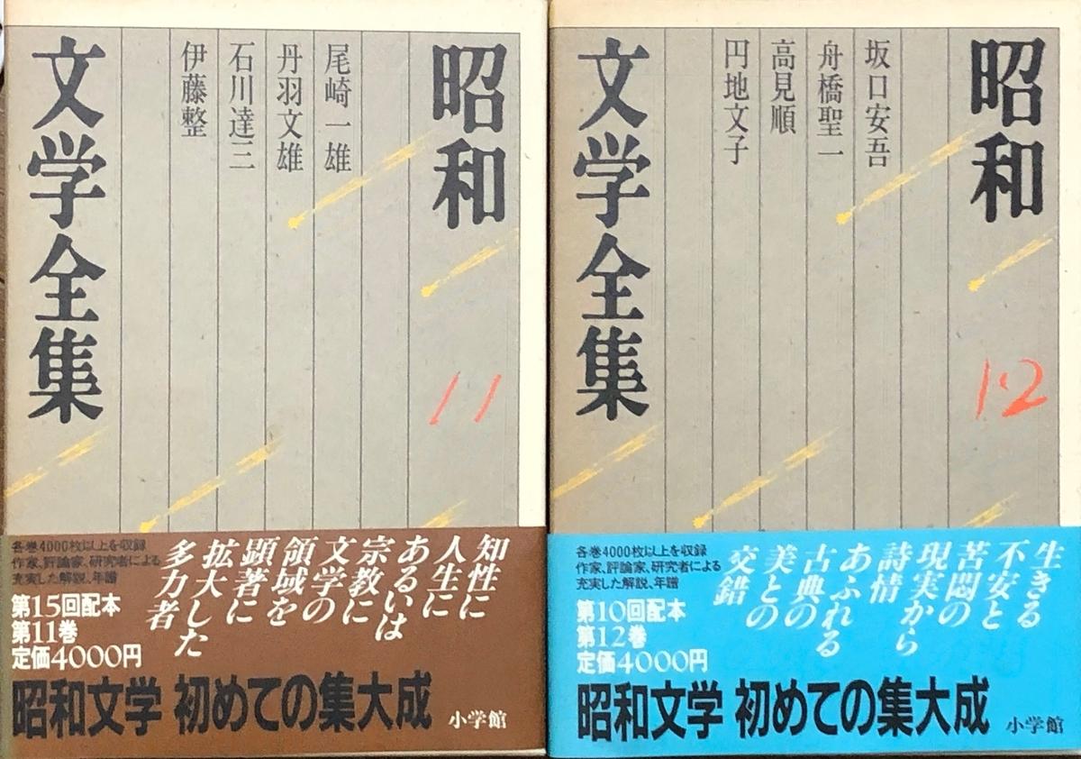 f:id:hideki-sansho:20200610112832j:plain
