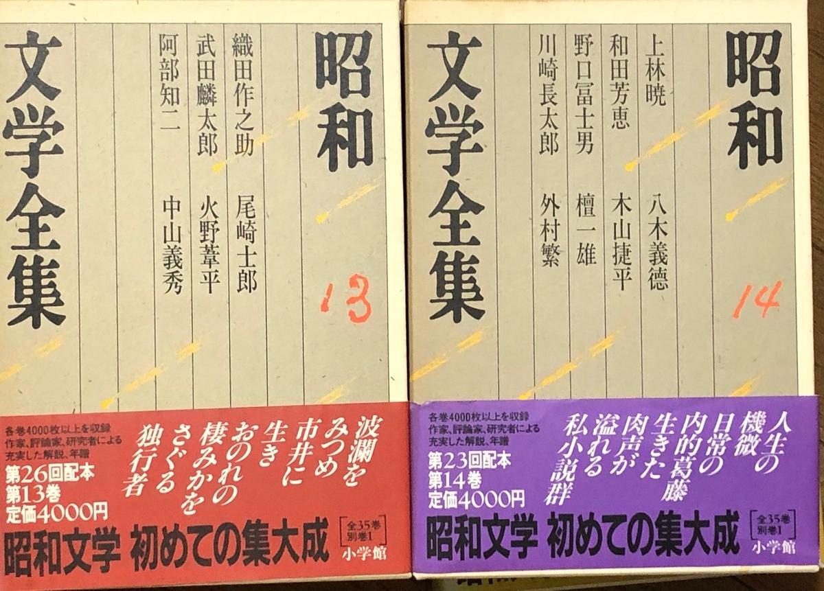 f:id:hideki-sansho:20200610113000j:plain