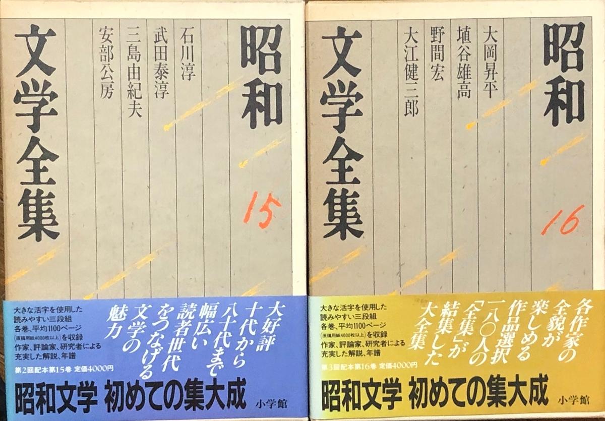 f:id:hideki-sansho:20200610113050j:plain
