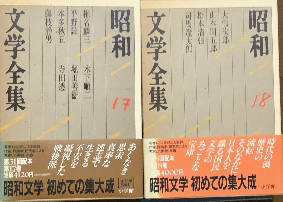 f:id:hideki-sansho:20200610113128j:plain