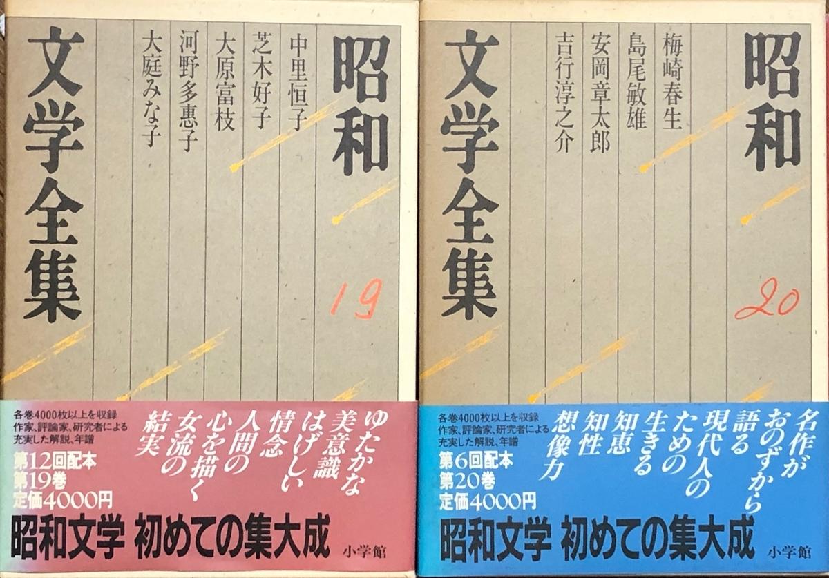 f:id:hideki-sansho:20200610113215j:plain