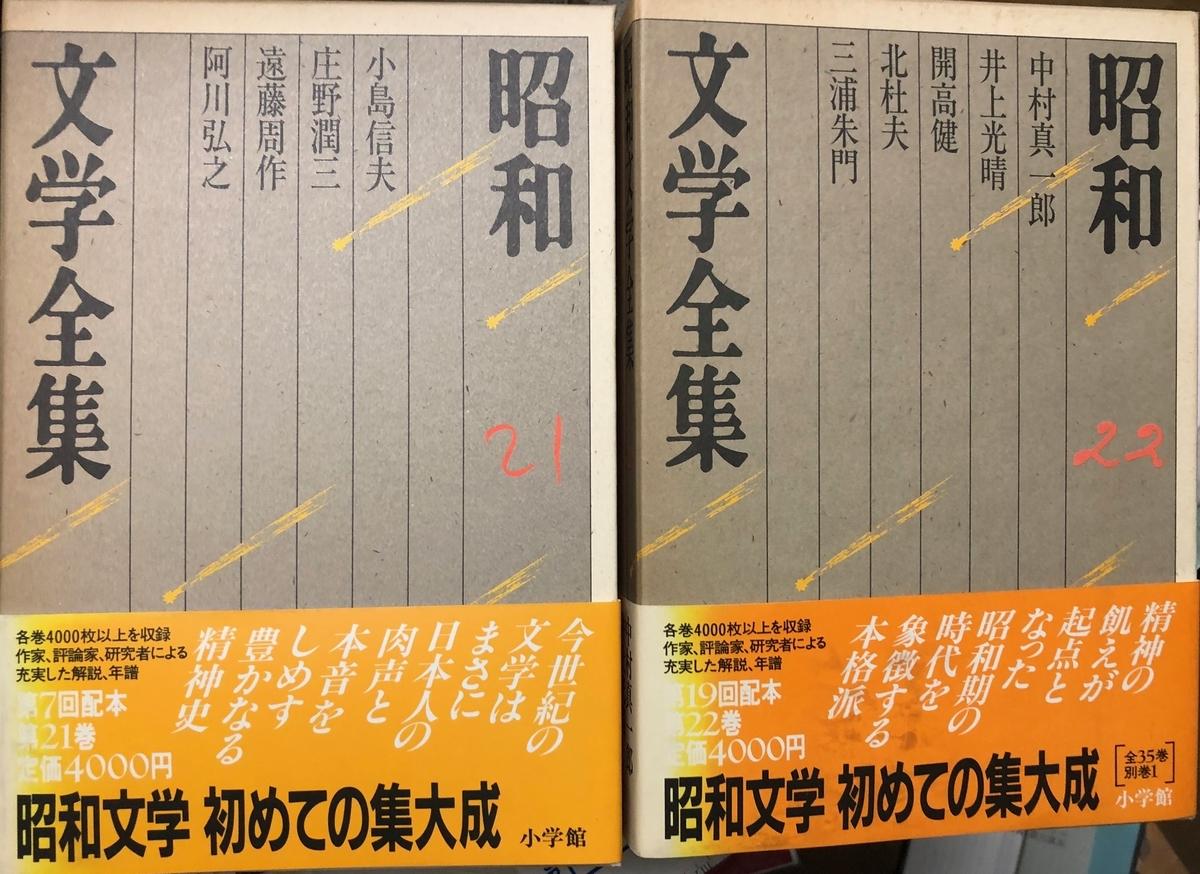 f:id:hideki-sansho:20200610113303j:plain