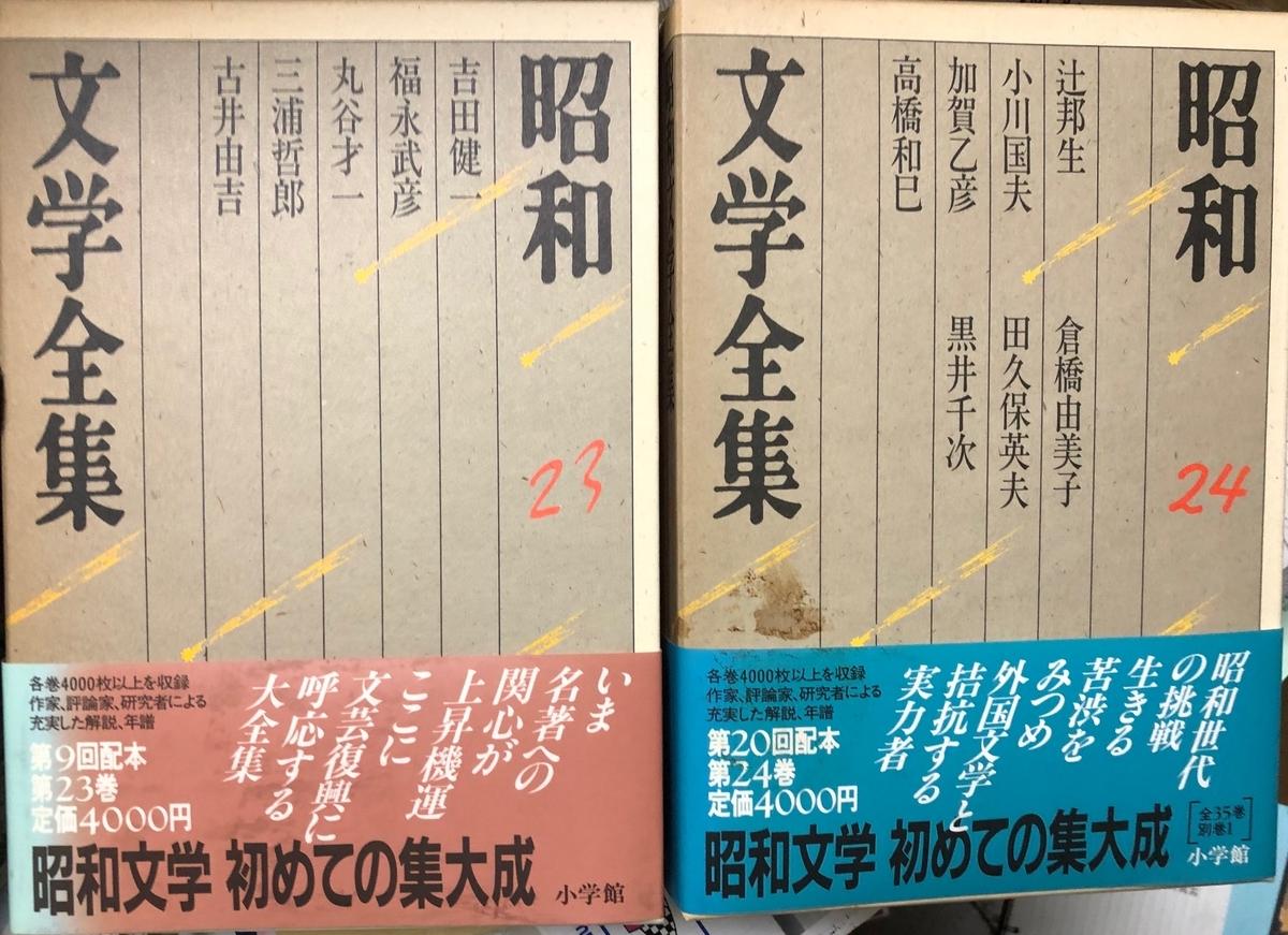 f:id:hideki-sansho:20200610113343j:plain