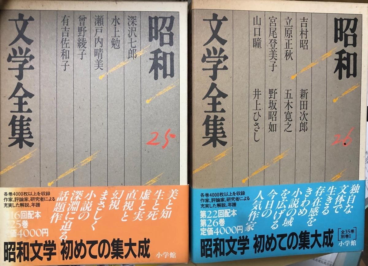 f:id:hideki-sansho:20200610113533j:plain