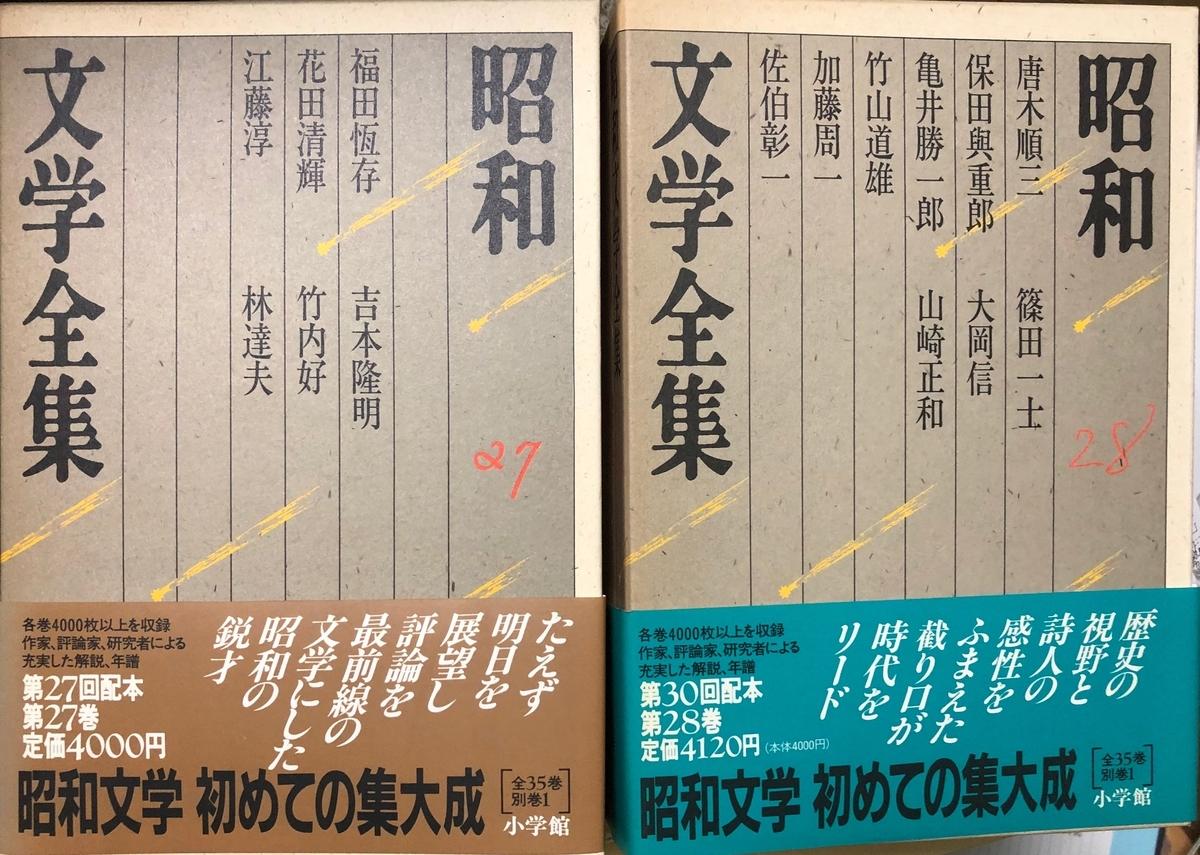 f:id:hideki-sansho:20200610113612j:plain