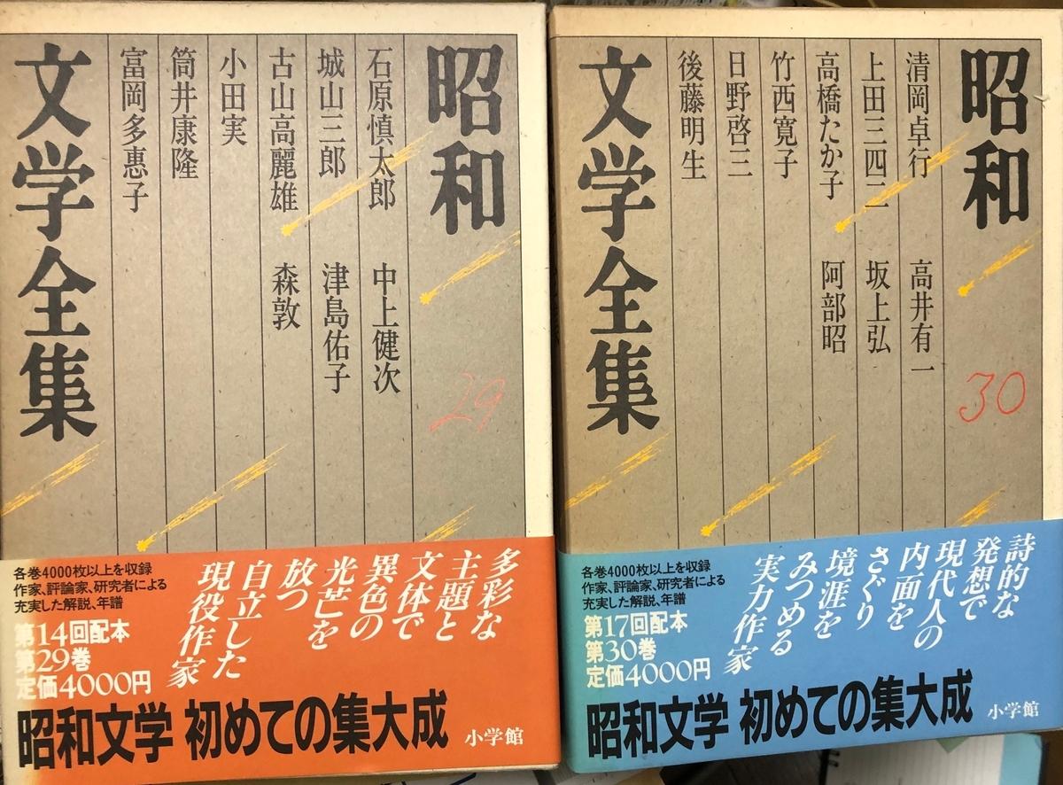 f:id:hideki-sansho:20200610113710j:plain