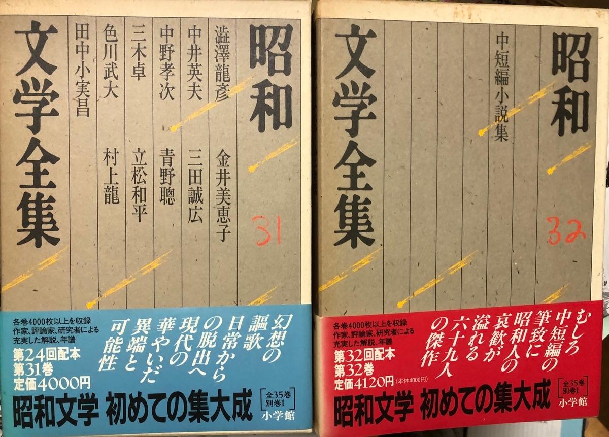 f:id:hideki-sansho:20200610113812j:plain