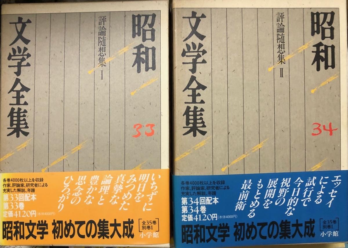 f:id:hideki-sansho:20200610113912j:plain