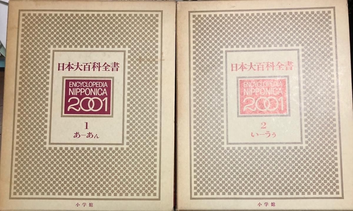 f:id:hideki-sansho:20200610114102j:plain
