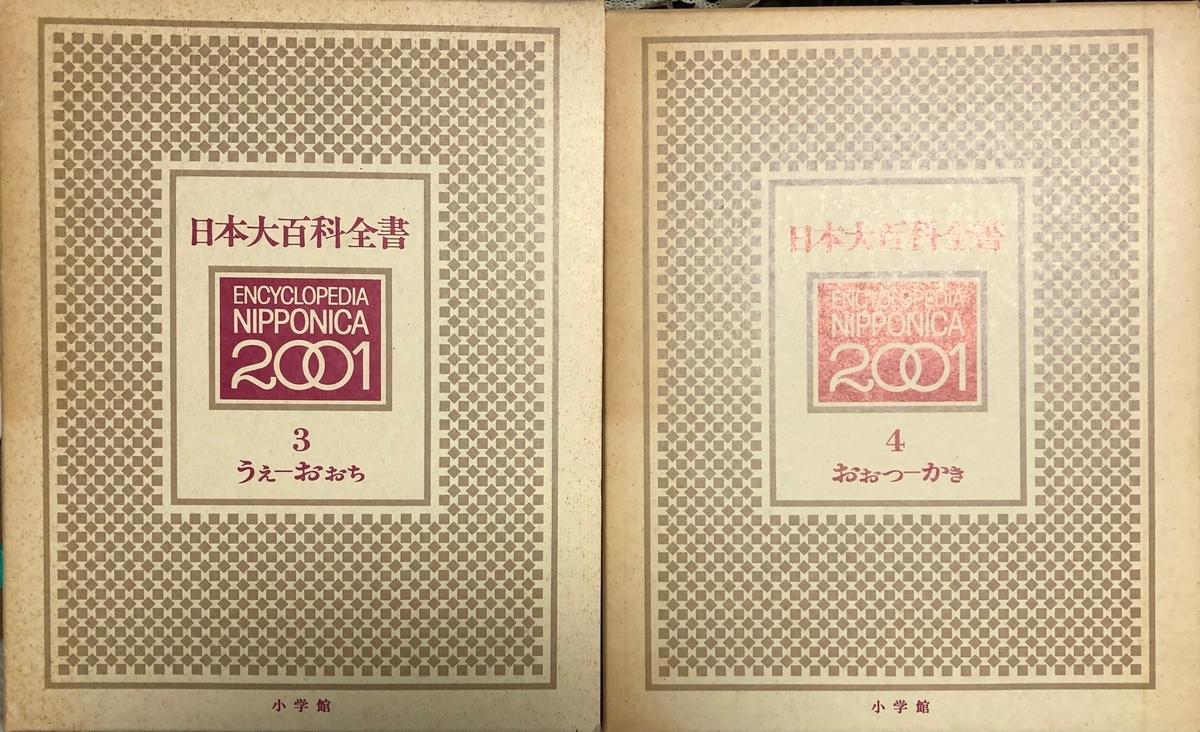 f:id:hideki-sansho:20200610114157j:plain