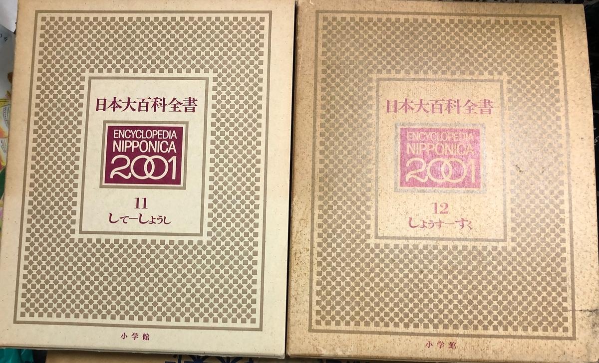 f:id:hideki-sansho:20200610114444j:plain