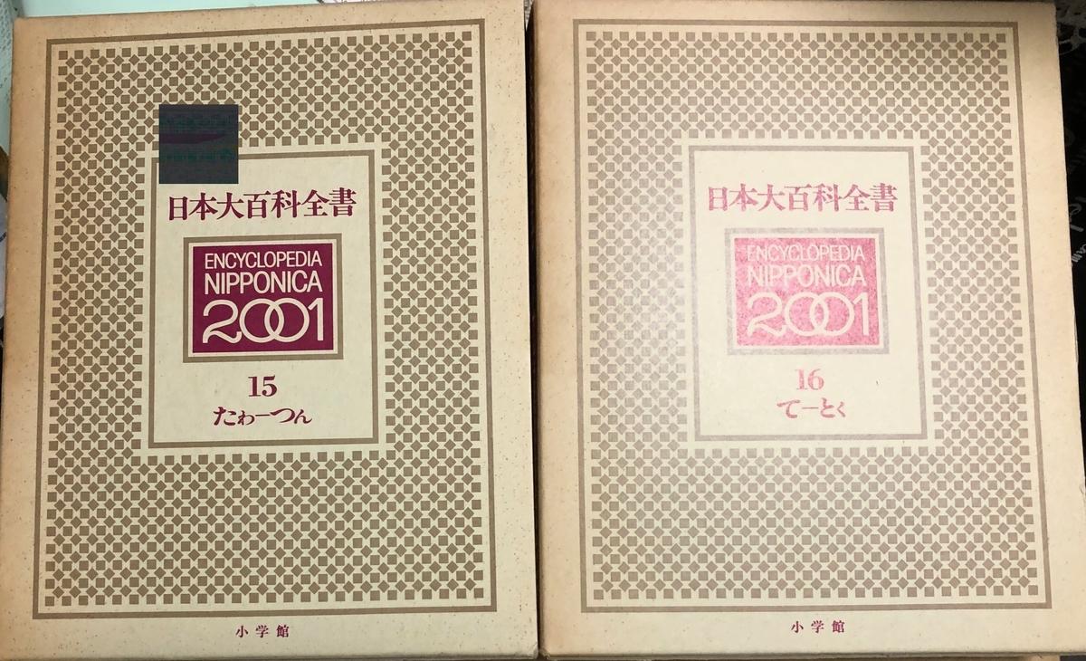 f:id:hideki-sansho:20200610114737j:plain