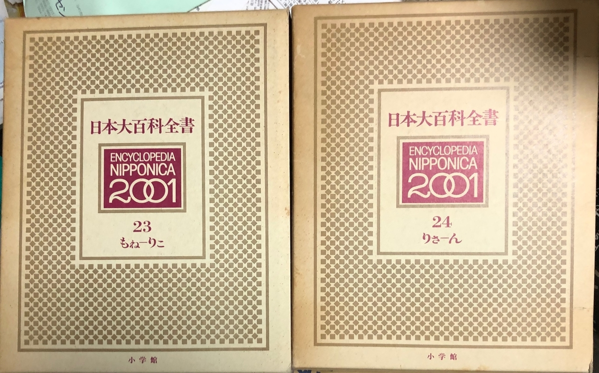 f:id:hideki-sansho:20200610115326j:plain