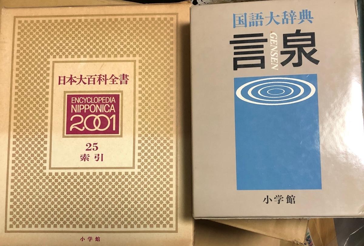 f:id:hideki-sansho:20200610115512j:plain