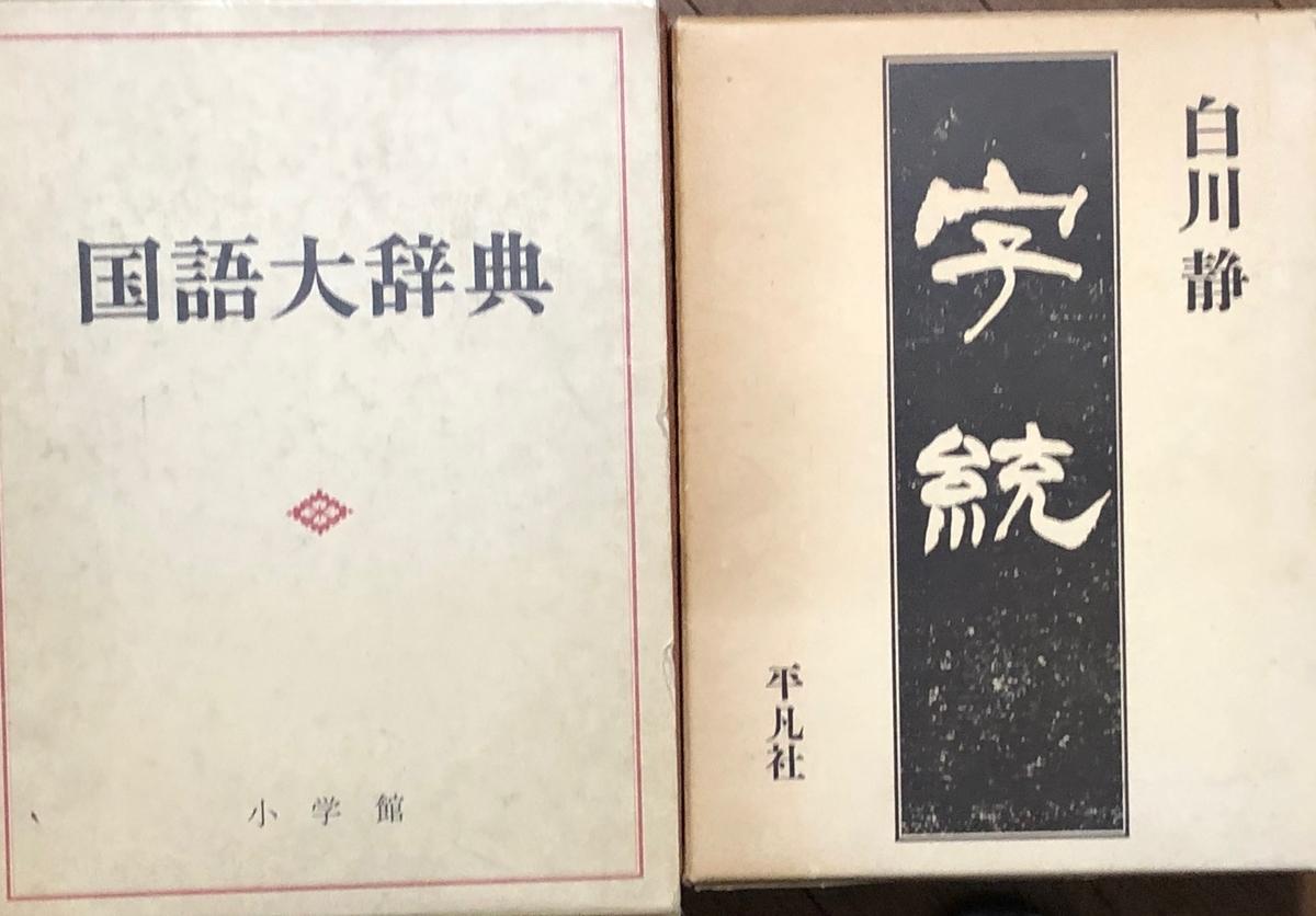 f:id:hideki-sansho:20200610115716j:plain