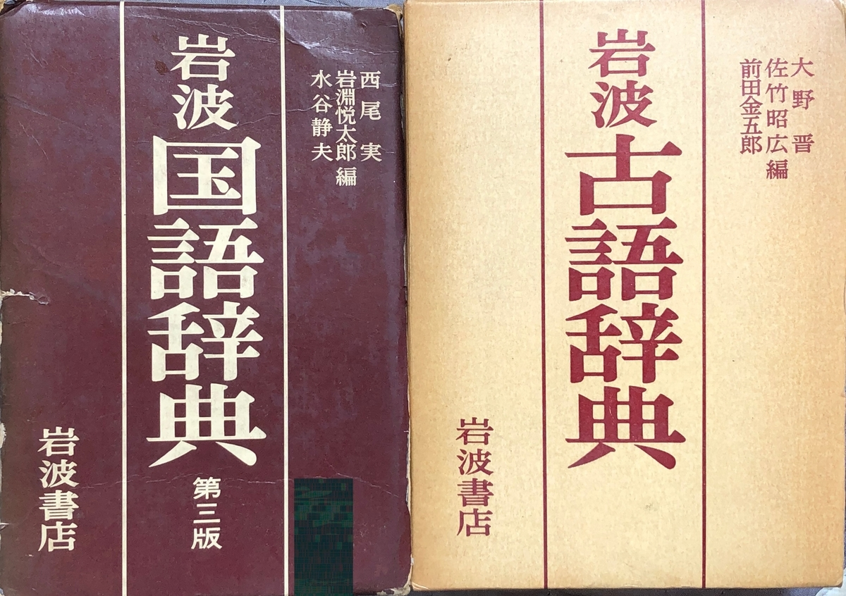 f:id:hideki-sansho:20200610120006j:plain