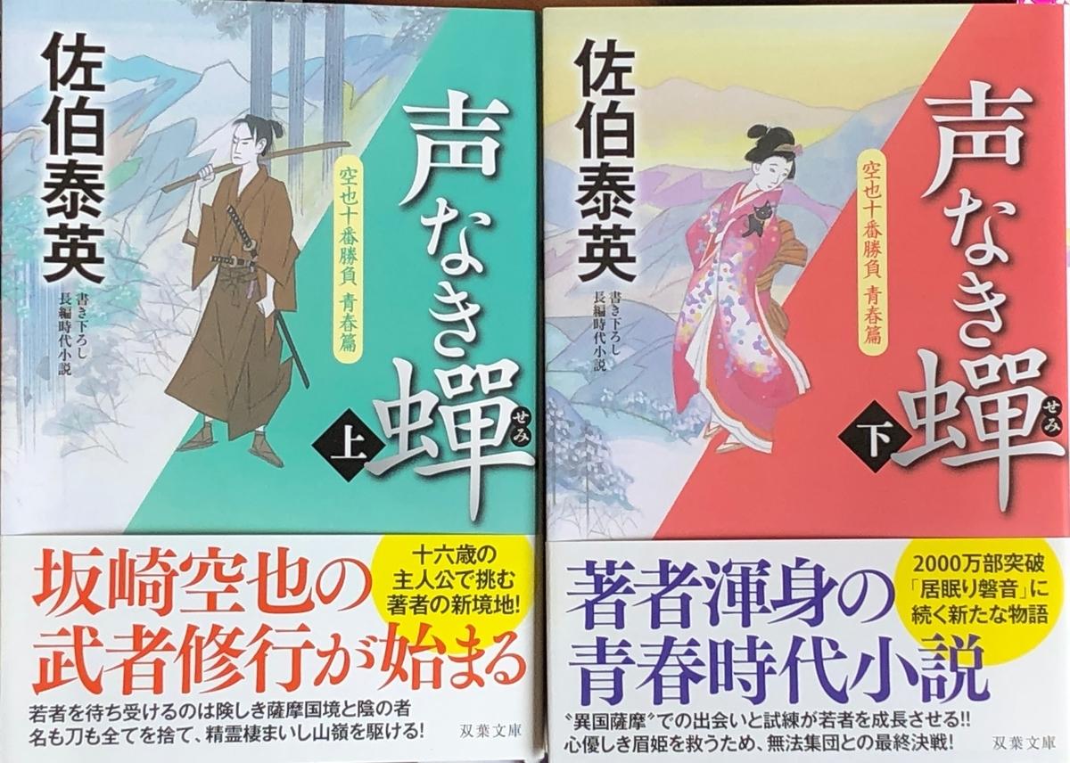 f:id:hideki-sansho:20200610122536j:plain