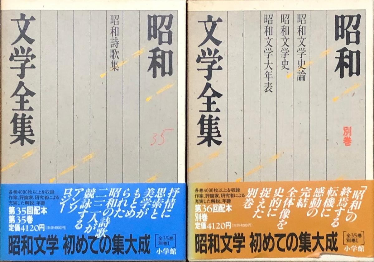 f:id:hideki-sansho:20200610173728j:plain