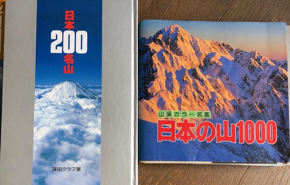 f:id:hideki-sansho:20200615132135j:plain