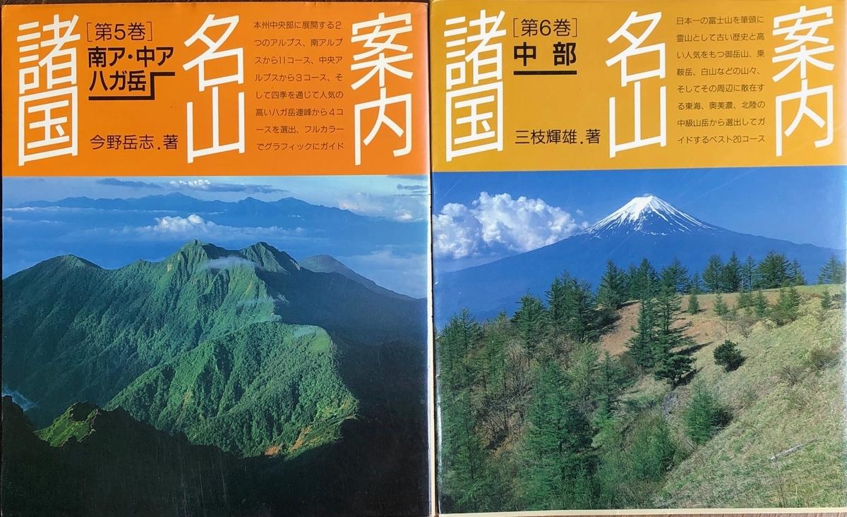 f:id:hideki-sansho:20200615132242j:plain