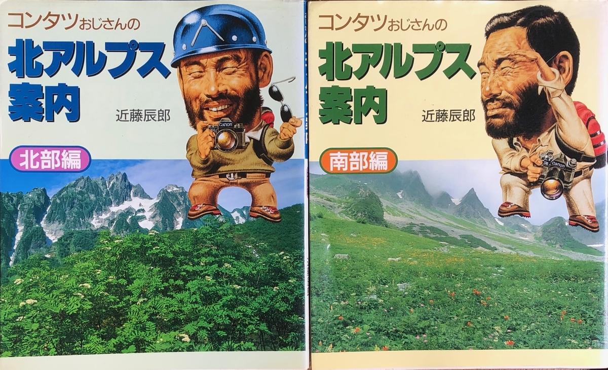 f:id:hideki-sansho:20200615132444j:plain