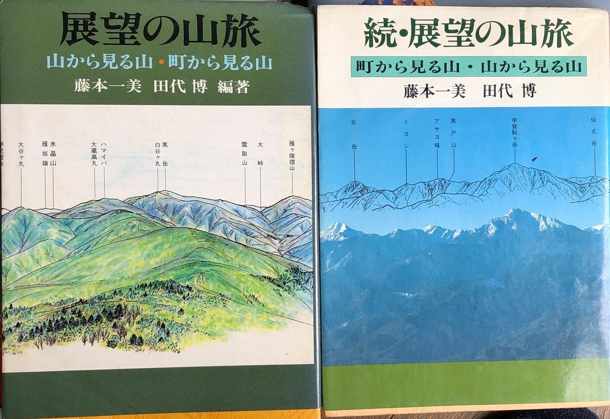 f:id:hideki-sansho:20200615132522j:plain