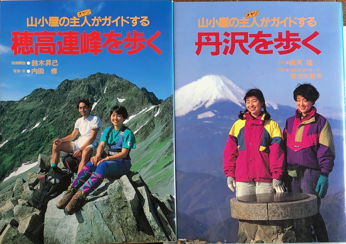 f:id:hideki-sansho:20200615132715j:plain