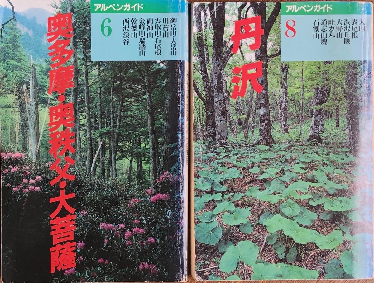 f:id:hideki-sansho:20200615132918j:plain