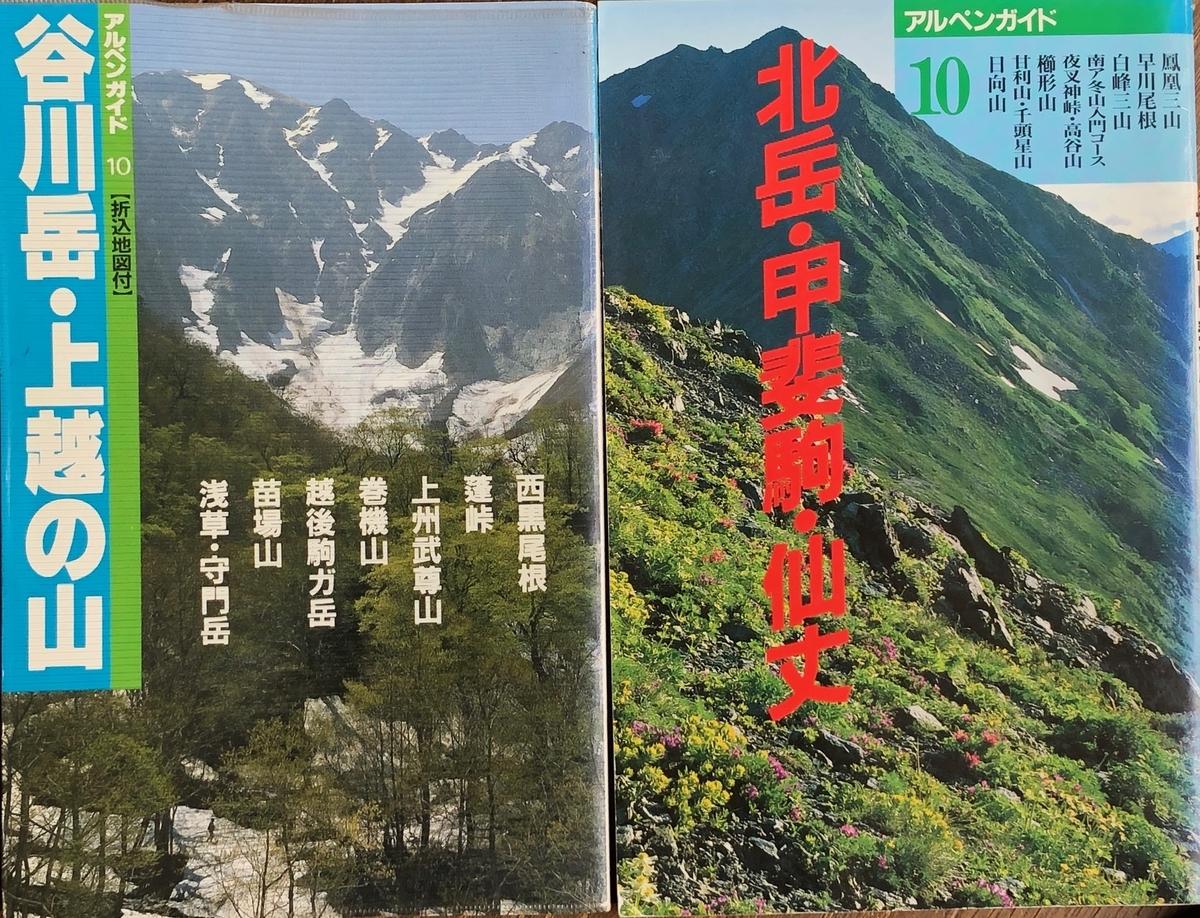 f:id:hideki-sansho:20200615133012j:plain