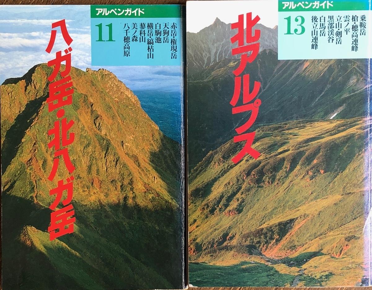 f:id:hideki-sansho:20200615133109j:plain